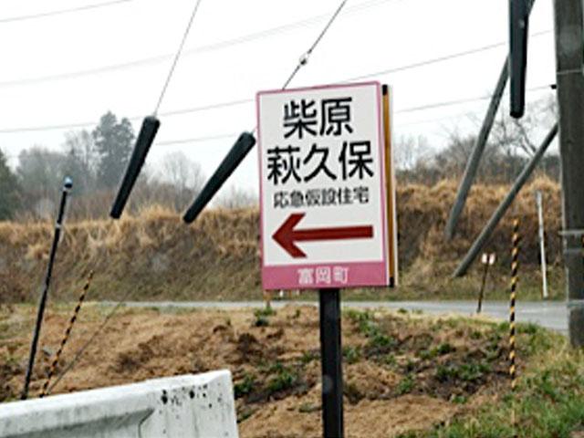 LFN ROAD@福島県三春町