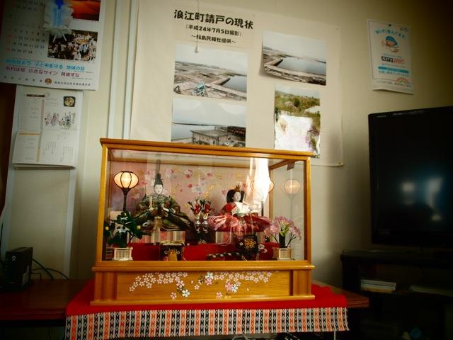 震災から2年目のひな祭りを福島の仮設で