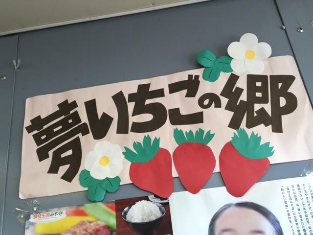 2015,3月11日山元タイム