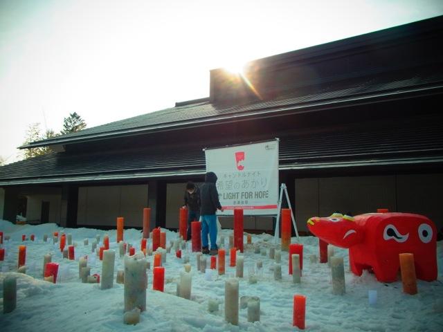 2015年3月7日福島県会津にて311希望のあかり