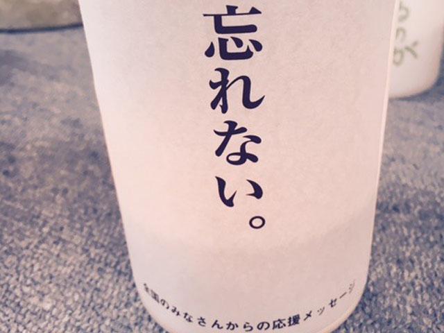 4月の月命日を福島県浪江町のみなさんと