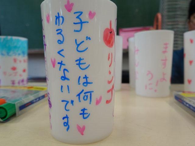 5月の月命日を福島のこどもたちとともに