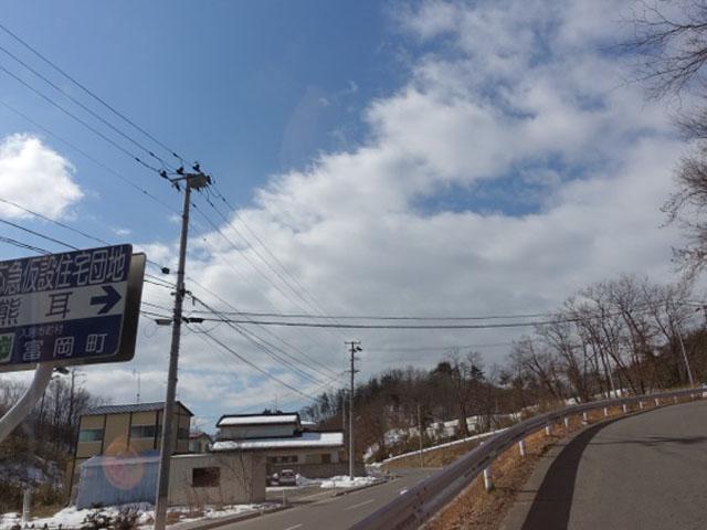 2月の月命日を福島県富岡町のみなさんとともに