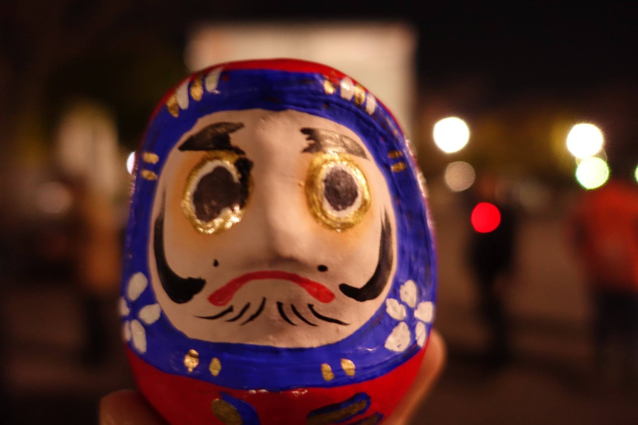 1月7日(土)双葉町【ダルマ市】に参加します!