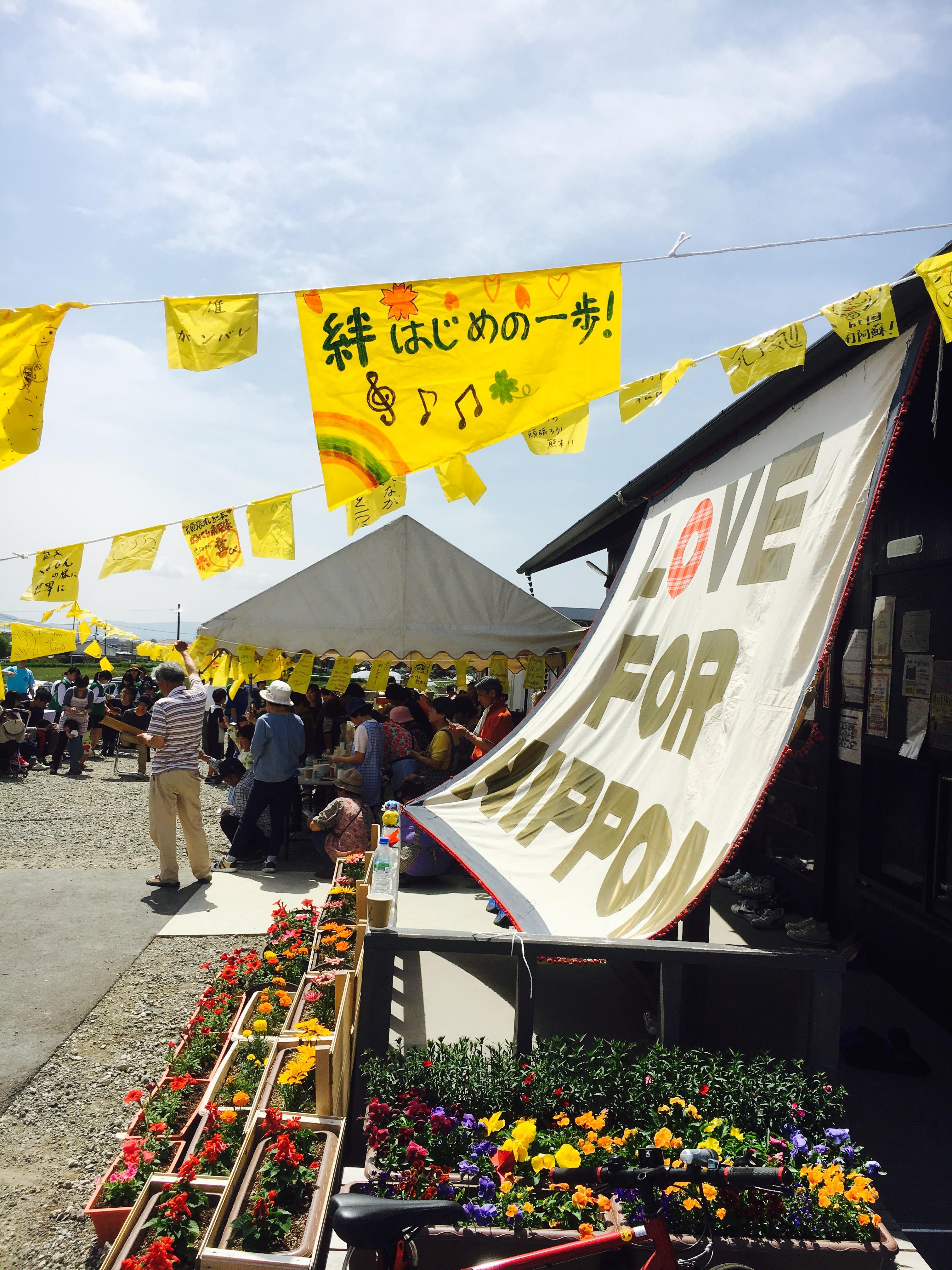 熊本地震から避難されている仮設住宅にて