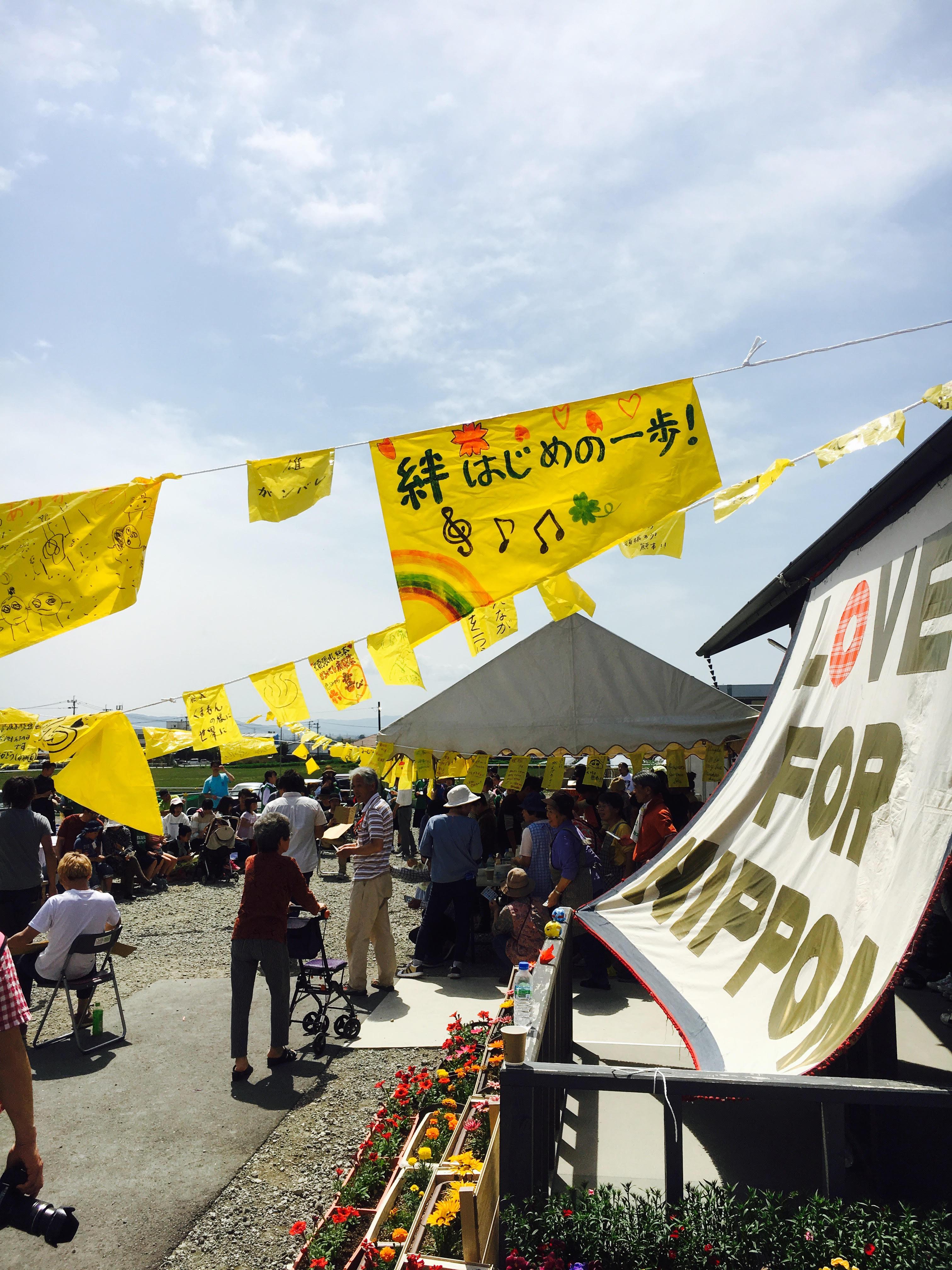九州水害被害に対しての支援活動