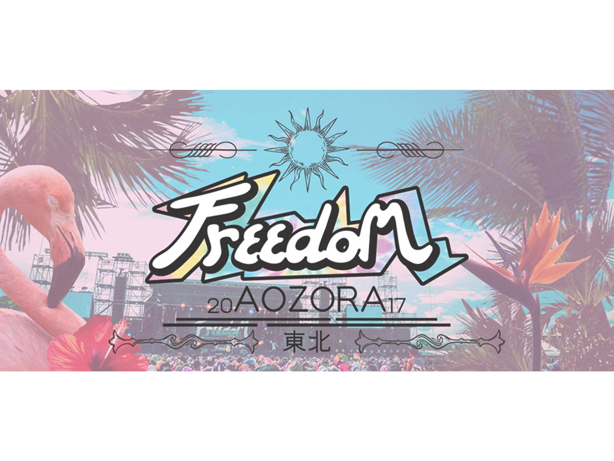 『山元TIME』FREEDOM東北公演にブース出店します!