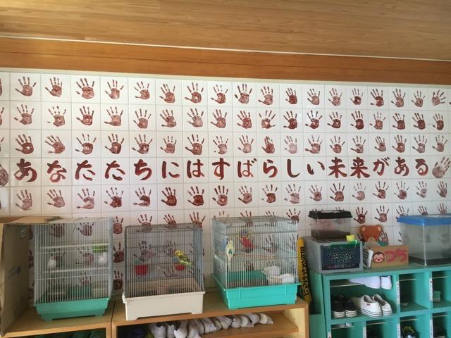 ラブフォーニッポン現地活動報告711