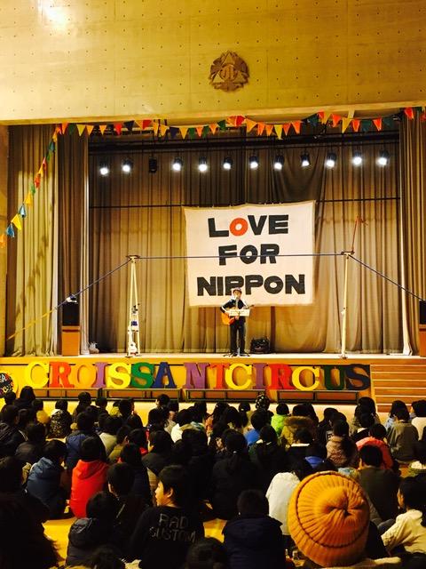 1月の月命日 宮城県山元町との県境、新地町の小学校で