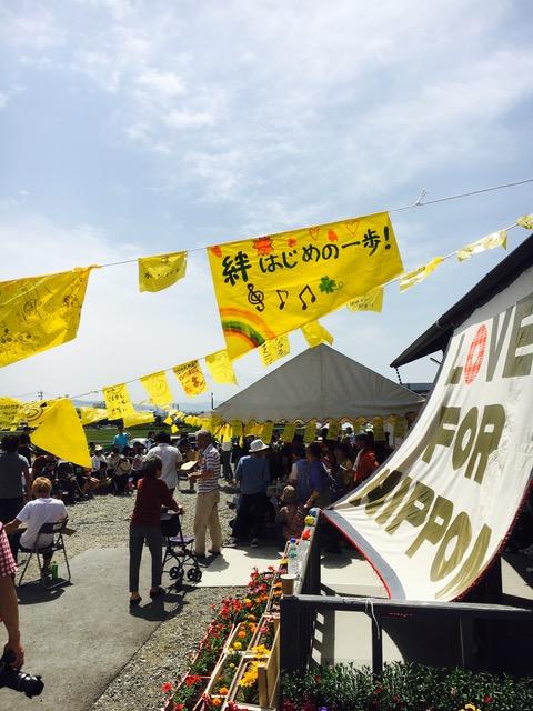 ラブフォーニッポン4月の熊本活動に向けて