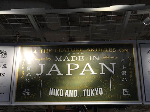 <niko and… TOKYOが見つけたMADE IN JAPAN>にて販売スタート