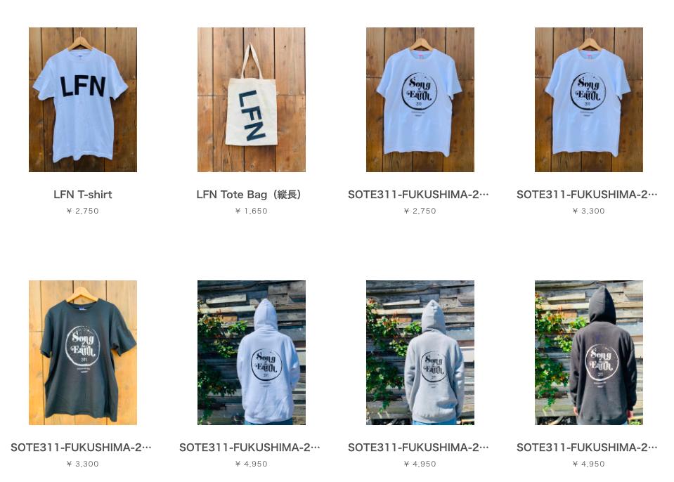 Tシャツ、トートバッグをオンラインサイトに追加しました