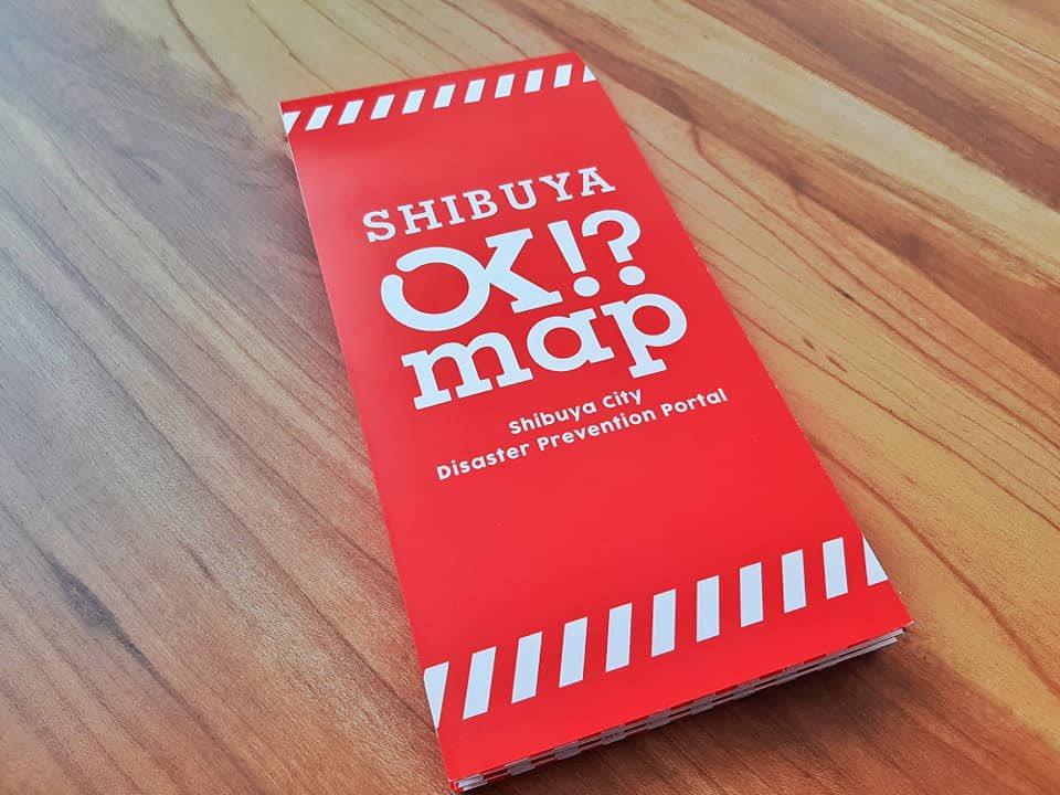 SHUBUYA OK!? MAP