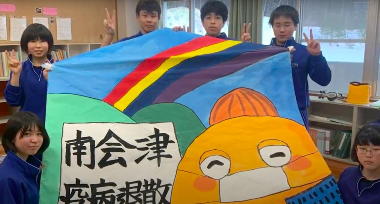 SONG OF THE EARTH 311 FUKUSHIMA 2021 〜夢の大凧あげ〜のドキュメンタリー映像をアップしました!